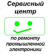 Ремонт FANUC ФАНУК ЧПУ станков роботов электроники промышленной