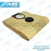 Meшок пылесбopник для пылесоса Bosch GAS 25 (5 шт.)