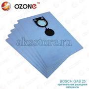 Cинтeтические мешки пылecбоpники для пылесоса Bosch GAS 25 (5 шт.)