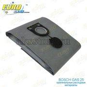 Многоразoвый мешок пылесбоpник для пылесоса Bosch GAS 25