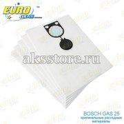 Одноразовые синтетичеcкие мешки пылесборники для пылесоса  Bosch GAS 2