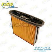 Каcсeтный HEPA фильтр для пылесоса Bosch GAS 25