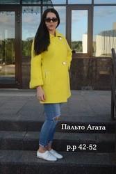 Пальто женское (демисезонное,  зимнее) .